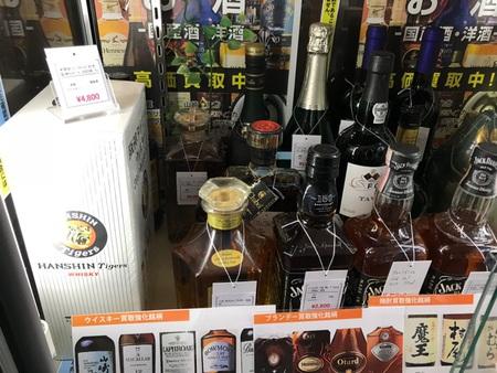 2018.酒.jpg