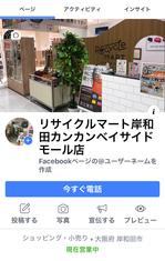 写真 2018-09-18 15 02 13.jpg