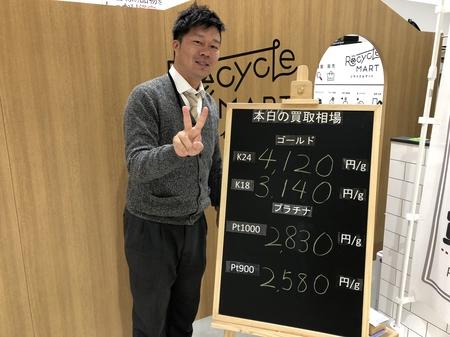 写真 2018-11-01 11 40 42.jpg