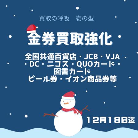 22.23日 2日間 限定 (3).png