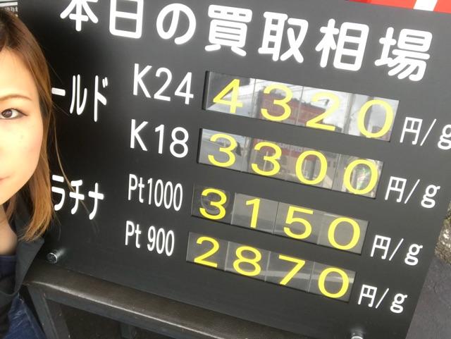 20171205kuwaha.jpg