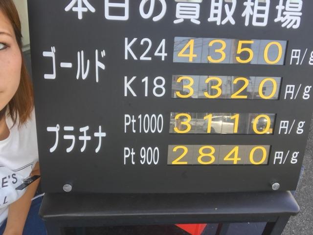 ku-3838.jpg