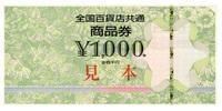 見本-thumb-autox640-25986.jpg